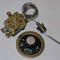 Терморегулятор Т-320, для оборудования общепита, в Екатеринбурге