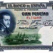 Монеты и боны Испании, Португалии и Латинской Америки, в Москве