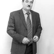 Семейный Адвокат. Юрист по разводам. Разделу имущества супру, в Севастополе