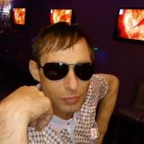 Сергей, 47 лет, хочет пообщаться – Сергей, 46 лет, хочет пообщаться, в Архангельске