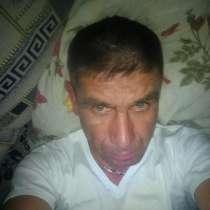 Радик, 41 год, хочет познакомиться, в Казани