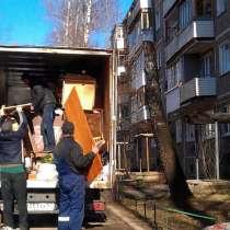 Переезд квартиры с грузчиками. Надёжно и недорого, в Смоленске