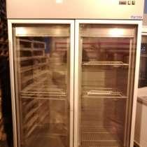 Шкаф холодильный AFINOX, в г.Екатеринбург