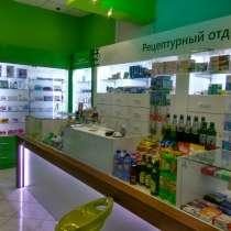 Продам круглосуточную аптеку в ЮАО, в Москве