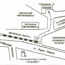 Рации, радиостанции и антенны для дальнобоя и такси, в Кирове