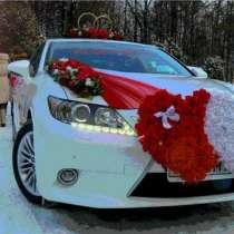 Жемчужный свадебный кортеж, в Иванове