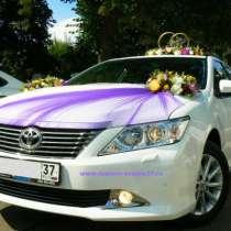 Toyota Camry - свадебный кортеж, в Иванове