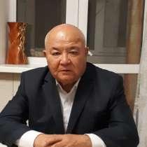 Адвокат по гражданским, административным и уголовным делам, в г.Караганда