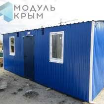 Домик на дачу 14.4м2, в Севастополе