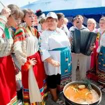 19 мая Вкусный тур, в г.Ростов-на-Дону