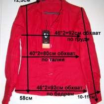 Блузка красная, новая, р), в г.Брест