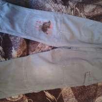 утепленные джинсы на осень или весну на мальчика 5 лет, в Екатеринбурге