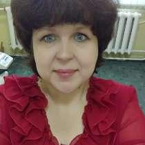 Лидия, 46 лет, хочет познакомиться, в Москве