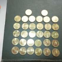 Монеты 10 руб гвс комплект 55 шт, в Москве