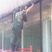 Стекло, резка, установка в окно, в Москве