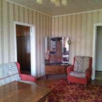 Двухкомнатная квартира в кирпичном доме. Пос. Дорохово, в г.Руза