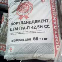 Цемент М-500 Д20 фасовка, в Краснодаре