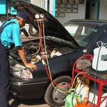 Заправка и ремонт автокондиционеров, в Череповце