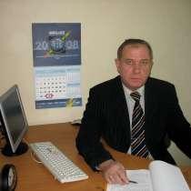 Курсы подготовки арбитражных управляющих ДИСТАНЦИОННО, в г.Магнитогорск