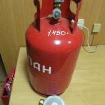 Продаю газовый баллон 7.5 литра, в г.Белгород