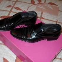 Мужские туфли 44р, в г.Славута