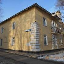 Продам комнату 20 кв. м. в 3-х комн. с балконом, в г.Екатеринбург