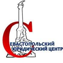 Признание права собственности на автомобиль с укр номерами, в Севастополе