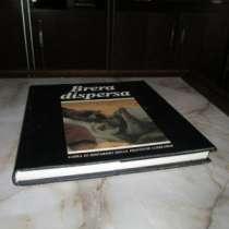 Книга-альбом итальянской живописи, в г.Краснодар