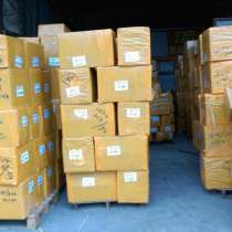 Сборный груз из Китая в Таджикистан, в г.Гуанчжоу