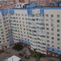 ПРОДАМ трехкомнатную квартиру на Салмышской 64, в Оренбурге