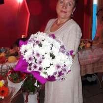 Приглашаем на концерт, в г.Вологда