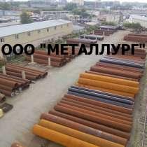 Продам трубу 159х12, 159х10, 159х8, 159х7, 159х6, в Челябинске