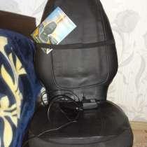 Кресло массажер, в Челябинске