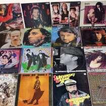 Продаю коллекцию виниловых пластинок 80 - ых, 90 - ых годов, в Краснодаре