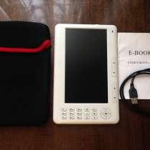 Электронная книга E-BOOK, в Москве