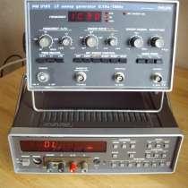 Комплект приборов FHILIPS Для радиолюбителей, в Челябинске