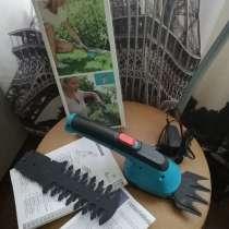 Ножницы для газонов и кустарников аккумуляторные, в Гатчине