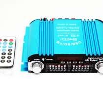 Усилитель ST-997 - USB, SD-карта, MP3 4х канальный, в г.Киев