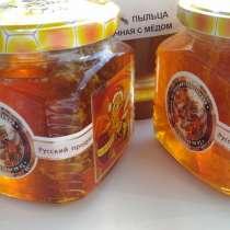 Кусочки сотового мёда в банке для подарка, в Балаково