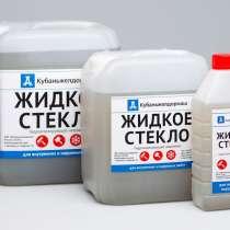 Жидкое стекло, в Москве
