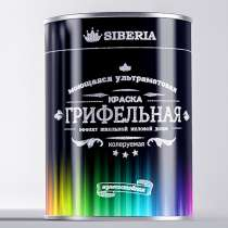 Грифельная краска колеруемая, в Екатеринбурге