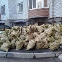 Грузчики спуск погрузка мусора, в Омске