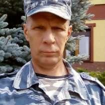 Валерий, 50 лет, хочет пообщаться, в Видном