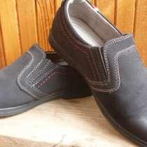новые туфли на мальчика, в Ростове-на-Дону