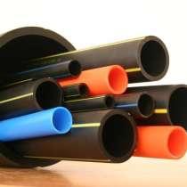 Трубы ПНД и много чего из пластика, в Туле