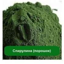 Спирулина (водоросль), в г.Киев