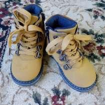 Продам вещи и обувь для мальчика!, в г.Макеевка