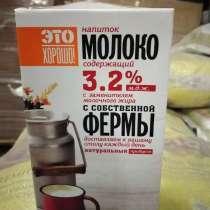 Молоко Это хорошо напиток, в Москве