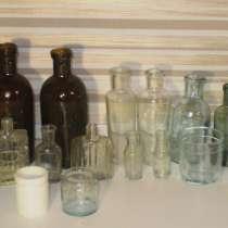 Старинные аптечные и парфюмерные пузырьки, в Владимире