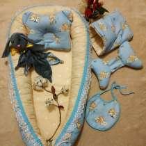 Кокон для новорожденного набор, в Краснодаре